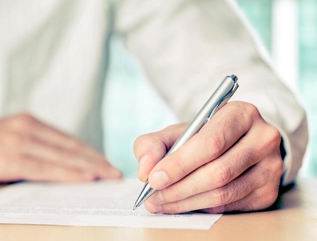 Рекомендательное письмо от работодателя сотруднику - образец и примеры оформления
