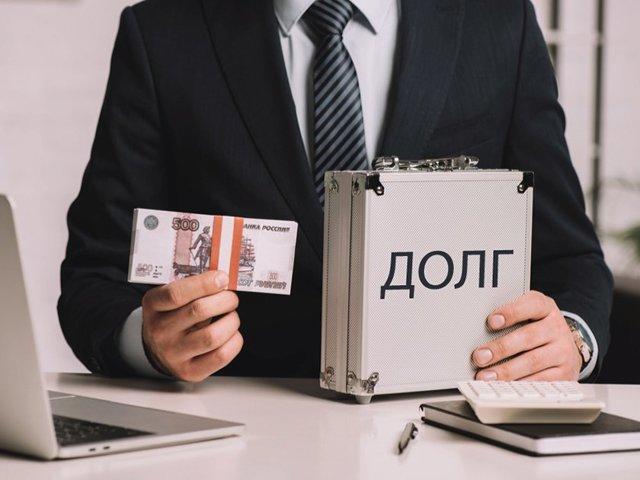 Переуступка кредита третьему лицу