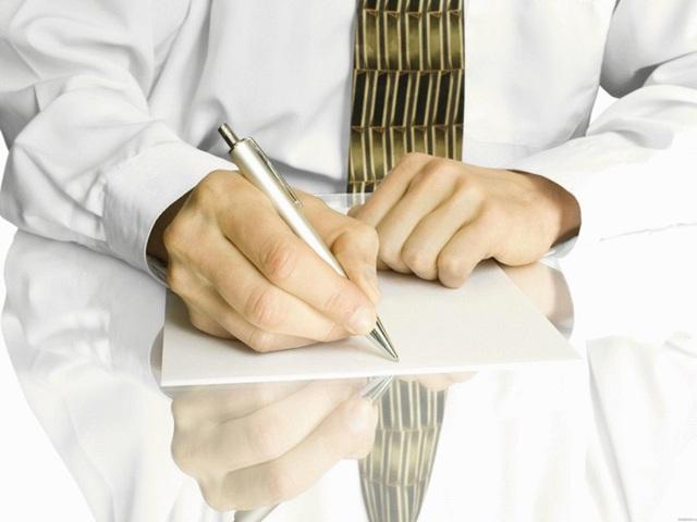 РЖД жалоба – как написать и подать онлайн