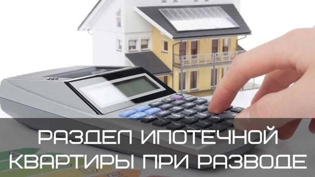 Как выписать бывшего мужа из квартиры 2021 ~ Помощь юристов СПб