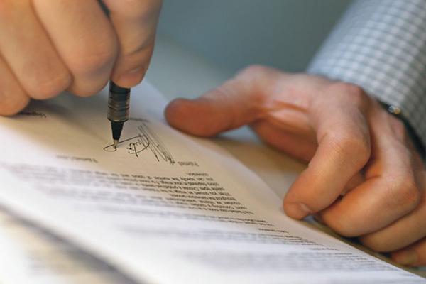 Доверенность на регистрацию ДДУ