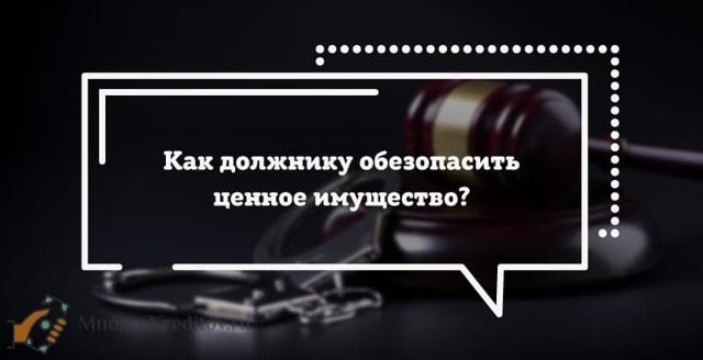 Что могут забрать судебные приставы: на что имеют право наложить арест по закону