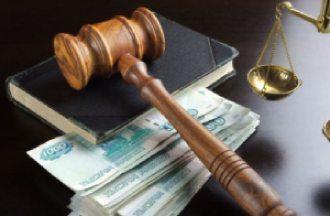 Моральный вред при невыплате заработной платы - компенсация, размер, судебная практика
