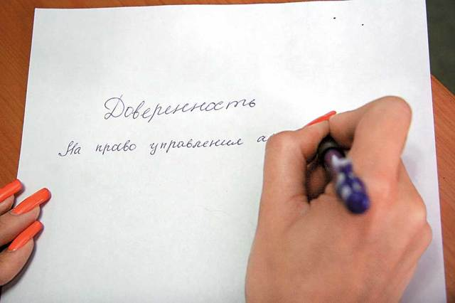 Образец доверенности на принятие наследства: виды доверенности на наследство, оформление, предоставляемые документом полномочия