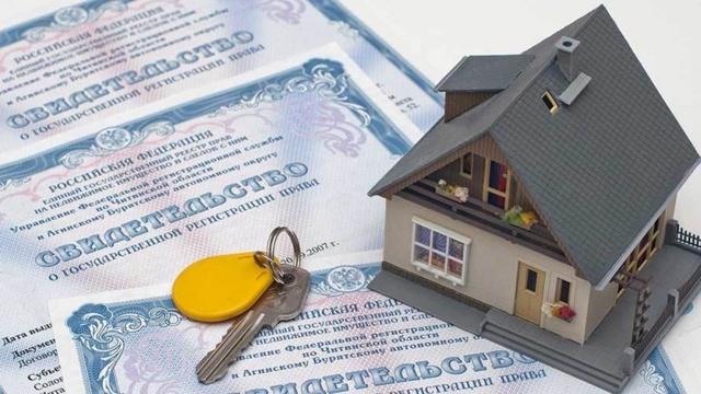 Переоформление квартиры в 2021 году: необходимые документы, сколько стоит