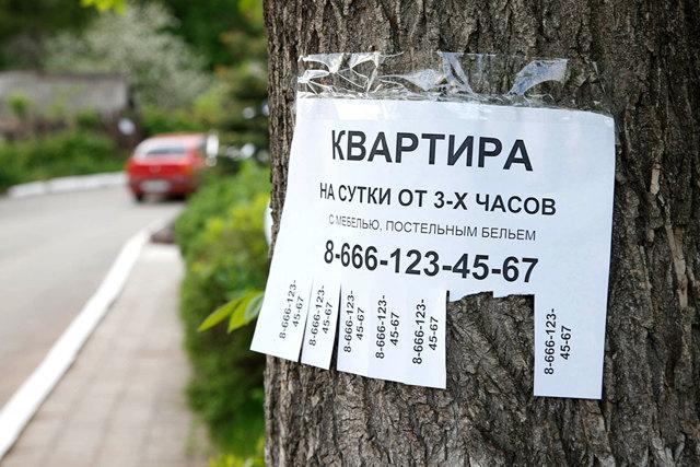 Соседи сдают квартиру посуточно: как бороться? Как выселить шумных квартирантов?
