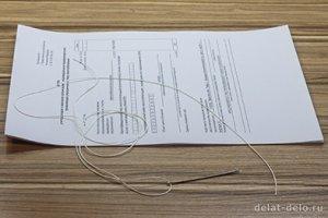 Как прошить и заверить договор образец