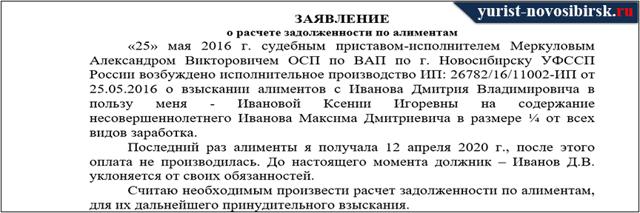 Сколько в России должников по алиментам