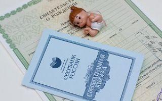 Кто выплачивает единовременное пособие при рождении ребенка - Мой ребенок