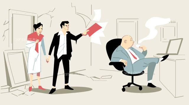 Образец претензии к управляющей компании