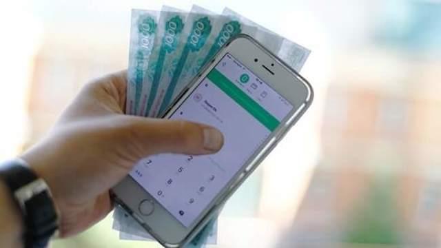 Как вернуть ошибочный платёж в «Сбербанке»?