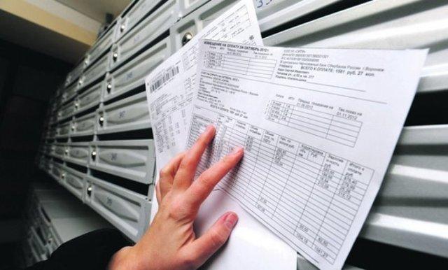 Порядок отключения электроэнергии за неуплату коммунальных услуг 2021