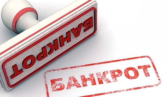 Неуплата кредита банку, чем грозит в 2021 году