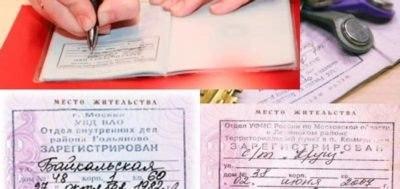 Как выписаться из квартиры, какие документы нужны для процедуры выписки из жилья