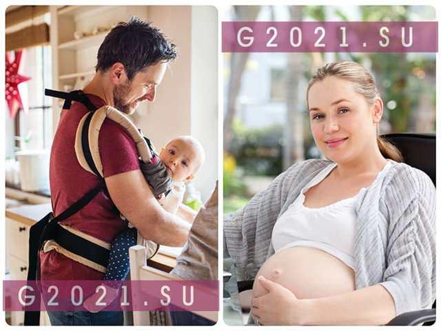 На какой неделе (сроке) уходят в декретный отпуск: как рассчитать дату? (2021 год)