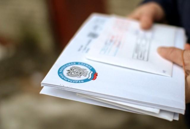 Не пришла квитанция на налог на имущество в 2017 году — что делать?