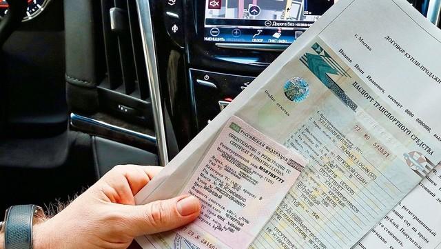 Как восстановить ПТС на машину при утере: какие нужны документы