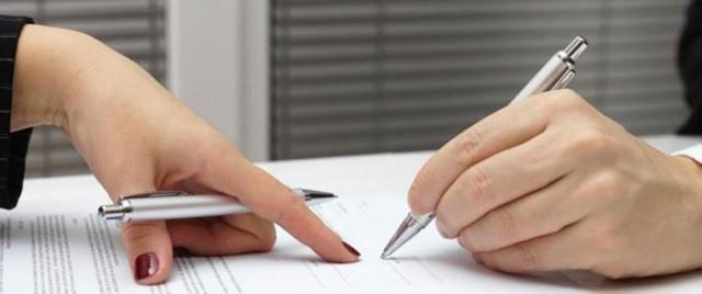 Уведомление должника о переуступке права требования