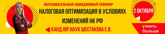 Статья 153 Трудового Кодекса РФ с комментариями