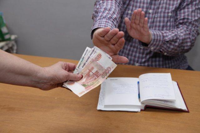 Задержан за взятку — что делать?