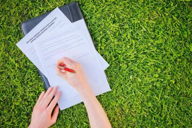 Субаренда земельного участка сельхозназначения (образец) - в 2021 году, сроки договора, порядок оплаты, сделка
