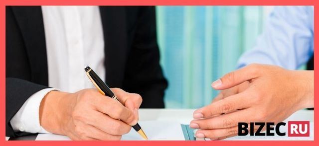 Трудовой договор с работником - бланк образец 2021
