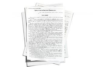 Образец искового заявления о выписке из частного дома