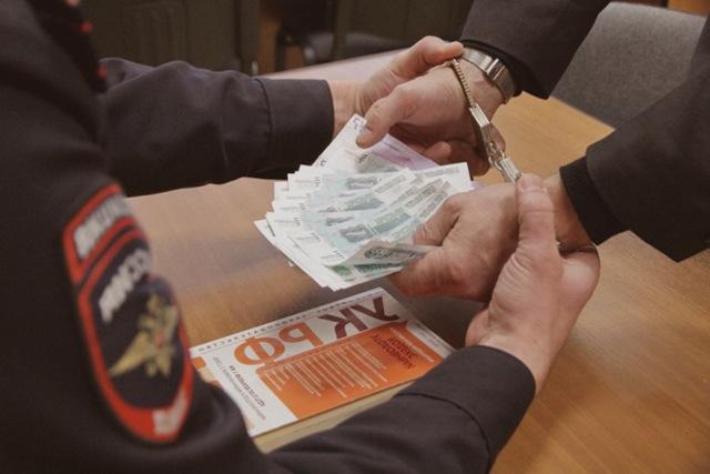Уголовная ответственность за получение взятки муниципальным служащим