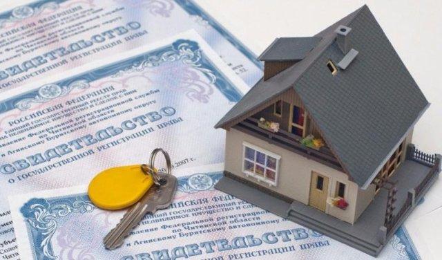 Как оформить наследство если нет документов на квартиру?