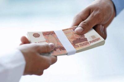 Выплаты при банкротстве предприятия в 2021 году