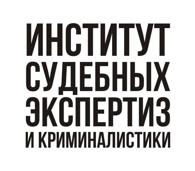 Факсимильная подпись: быть или не быть