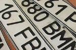 Как ездить без номеров и учёта ГИБДД легально (2021)?