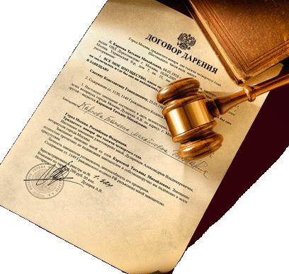Договор дарения земельного участка между родственниками: образец