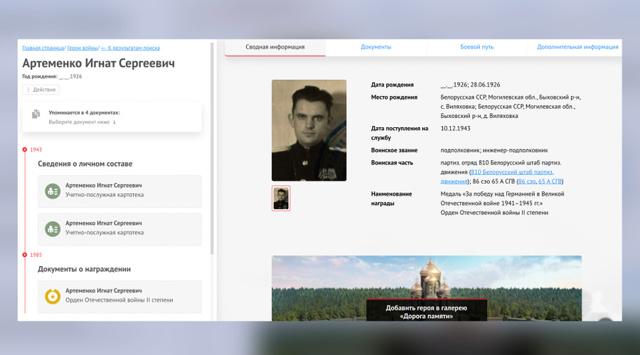 Виды оскорблений: национальное, военнослужащего, ветерана ВОВ, по телефону и смс