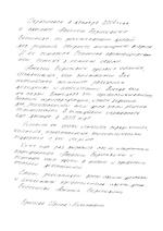 Выписать из квартиры без согласия в Москве, как осуществляется выписка из квартиры через суд