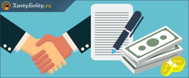Как вернуть долг по расписке если должник не отдает деньги - от А до Я