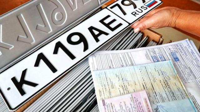 Как снять машину с учета без машины, ПТС, документов и номеров, а также можно ли обратиться в ГИБДД без автомобиля или если его уже нет и нужно ли ТС в ГАИ?