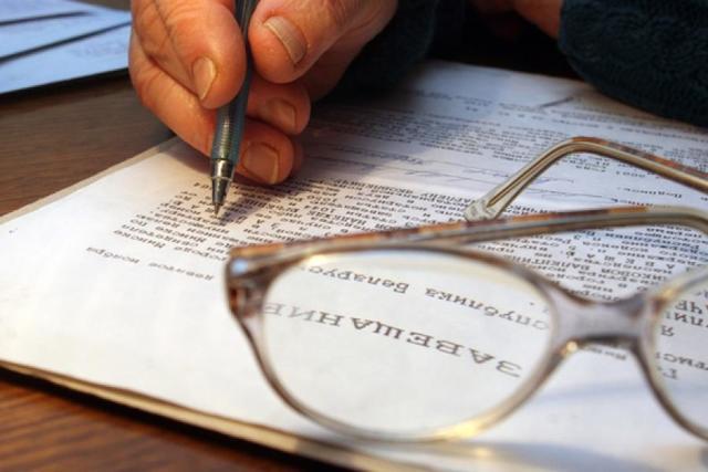 Если есть завещание, кто имеет право по закону на наследство умершего в 2021 году