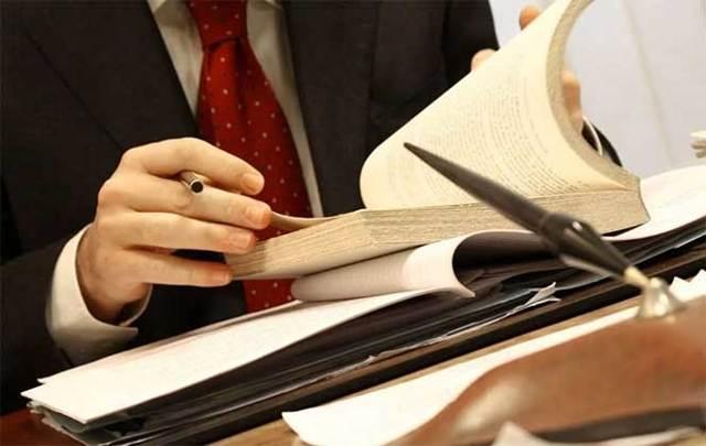 Право на обращение в суд надзорной инстанции в арбитражном процессе