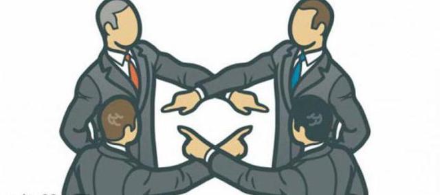 Статья 24.5 КоАП РФ с комментариями - ст. 24.5 КоАП РФ. Обстоятельства, исключающие производство по делу об административном правонарушении