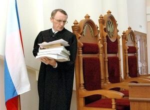 Обжалование решения мирового судьи: сроки, порядок